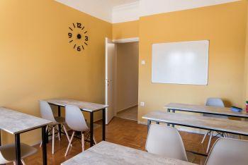 Αίθουσα Μαθημάτων